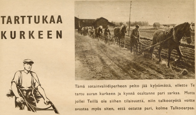This is an advertisement and a call to take part in a lottery, the proceeds of which were used to support the families of invalidised war veterans to manage the ir field work.